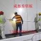 供应四川秀壁板,成都秀壁板安装,成都隧道秀壁板
